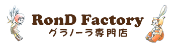 (公式HP) 仙台市のグラノーラ専門店|ロンドファクトリー|仙台市青葉区北根|通販